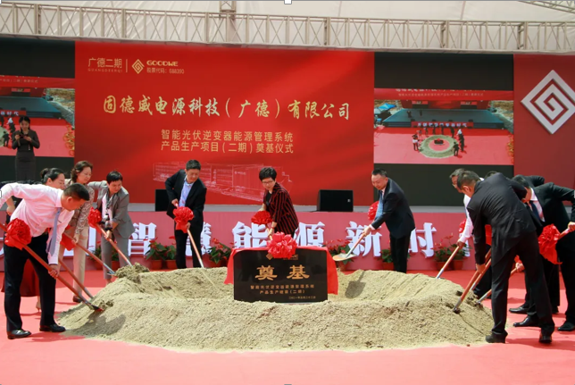 GoodWe's new manufacturing facility to boost production capacity to 1.2 million units per year